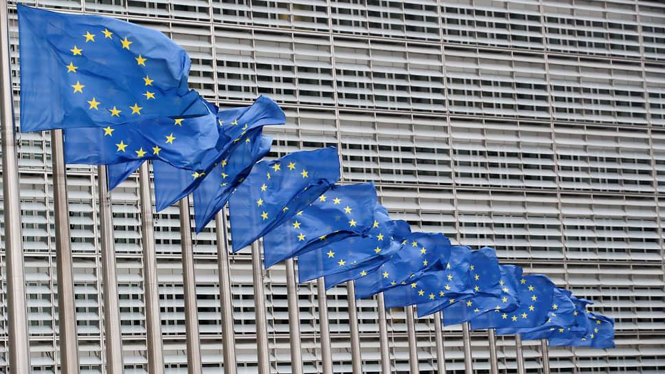 ЕС берет криптовалюты под контроль