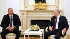 С Россией надо только сверить