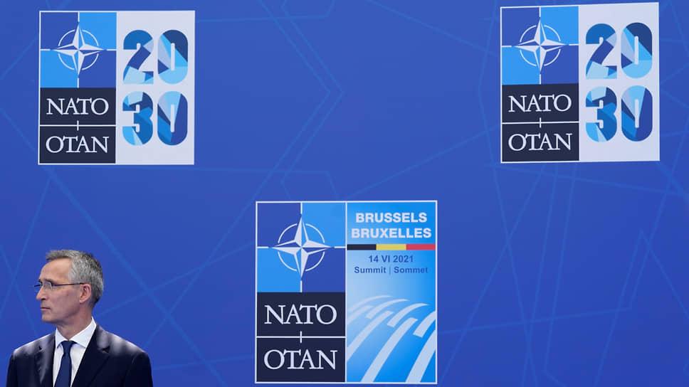 Гендерсек НАТО