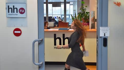 HeadHunter и YouDo связала самозанятость  / Компании сделали совместную платформу