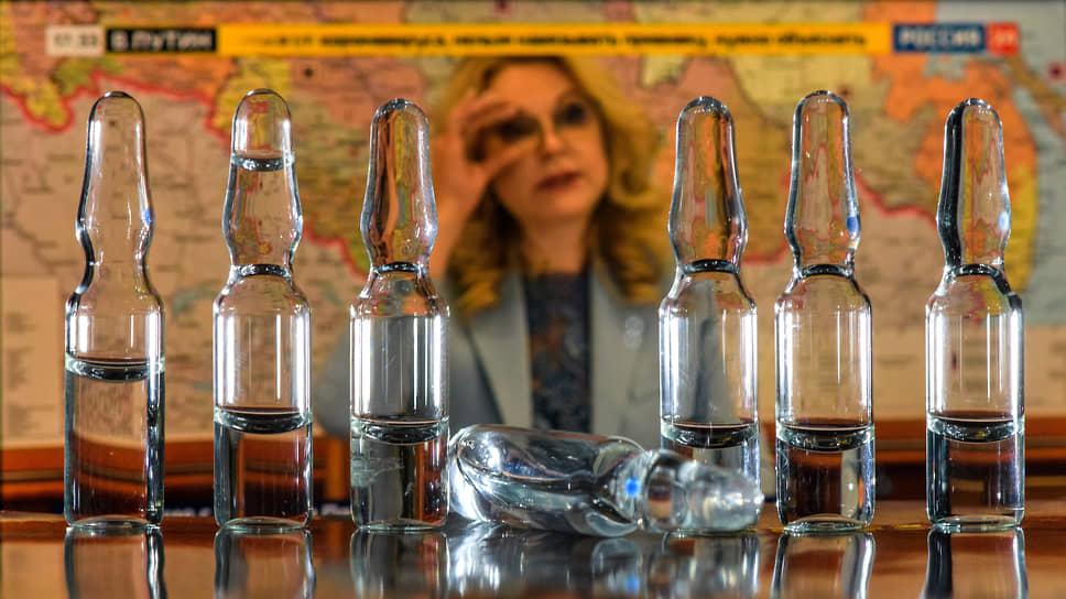 Татьяна Голикова ведет большую работу с производителями вакцин