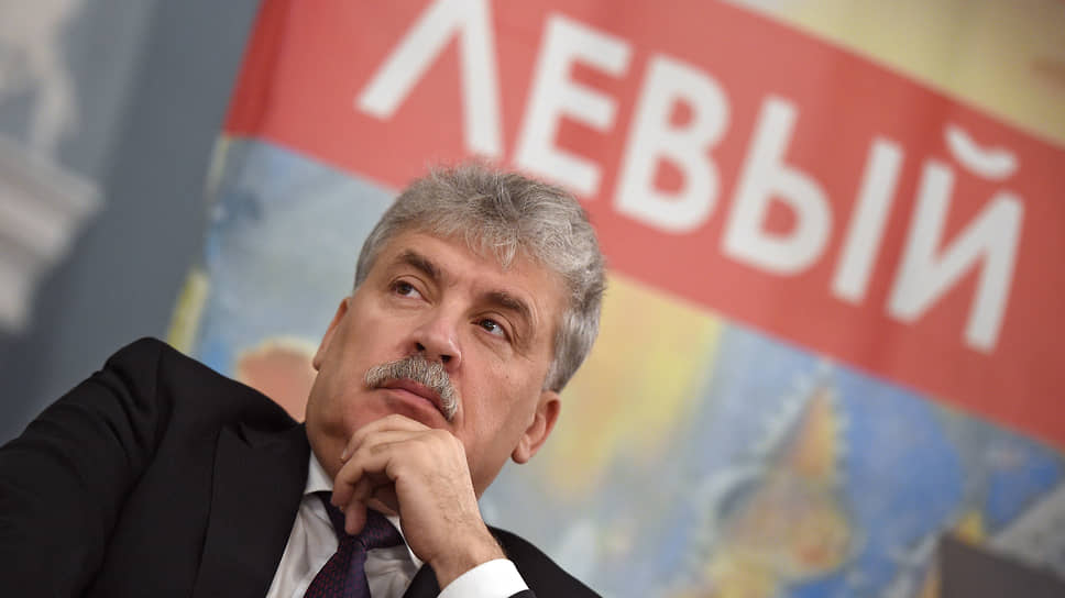 Павел Грудинин удержался в кандидатах