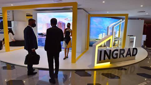 «Инград» уходит в промзону  / Компания построит 550тыс. кв. м недвижимости по соглашению с Москвой