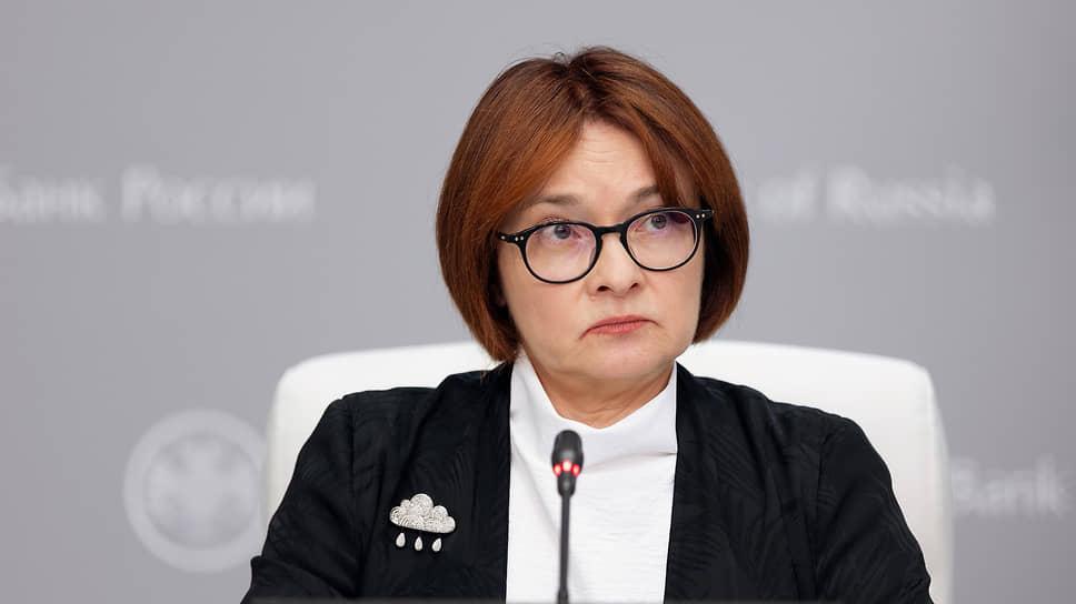 Главный сигнал, адресованный главой ЦБ Эльвирой Набиуллиной рынкам,— в том, что Банк России не опасается достаточно громко сигналить