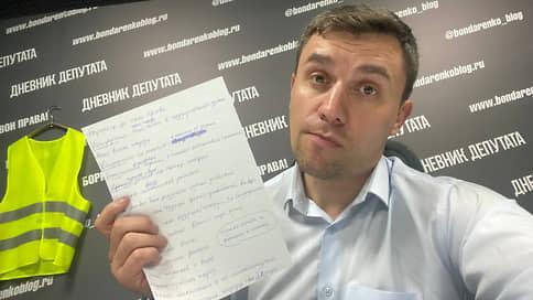 Против коммуниста выкатили ролик // Саратовского депутата могут снять с думских выборов из-за давнего видео в соцсетях