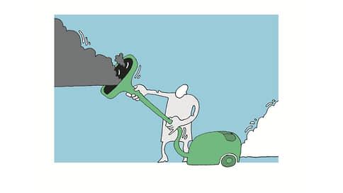 Широка страна моя углеродная  / Потери экспортеров от налога ЕС на выбросы превысят $2 млрд в год