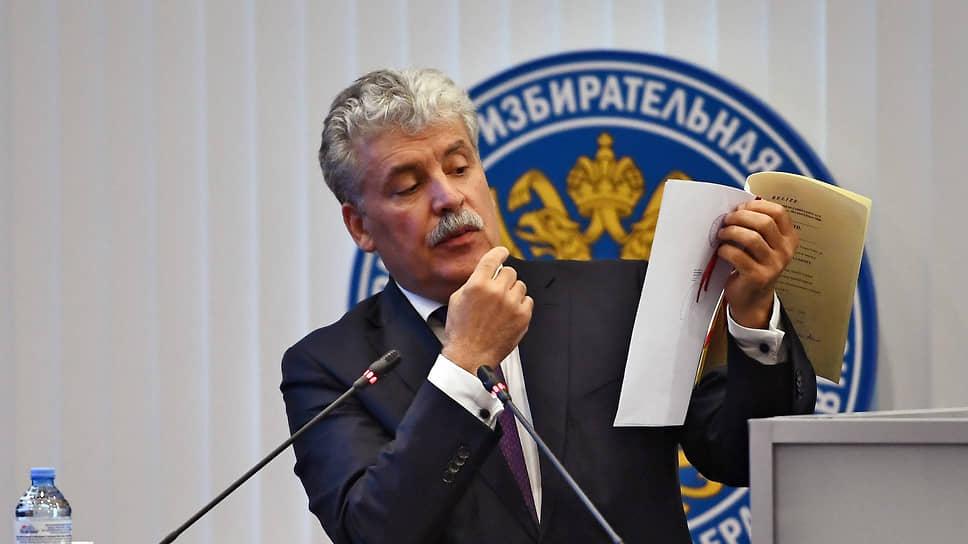 Павел Грудинин уверен, что представленные им в ЦИК документы убедительно доказывают его непричастность к офшору в Белизе