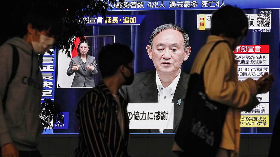 Всего за месяц рейтинг японского премьера Ёсихидэ Суги обвалился сразу на девять пунктов и составил 34% — самый низкий показатель с сентября прошлого года, когда он вступил в должность главы правительства