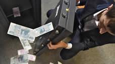 Счета неопределенно-личные  / ВС установит порядок блокировки средств ИП