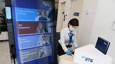 ВТБ оформит витрину  / Банк агрегирует электронные торги непрофильным имуществом