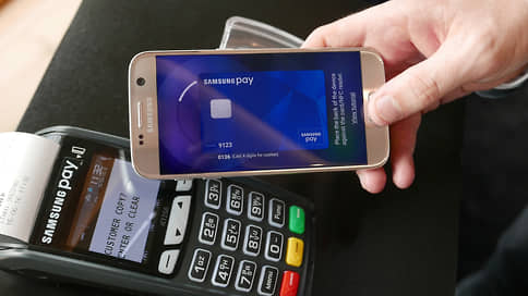 В платежовых рукавицах  / Сервис Samsung Pay оказался под угрозой запрета в России