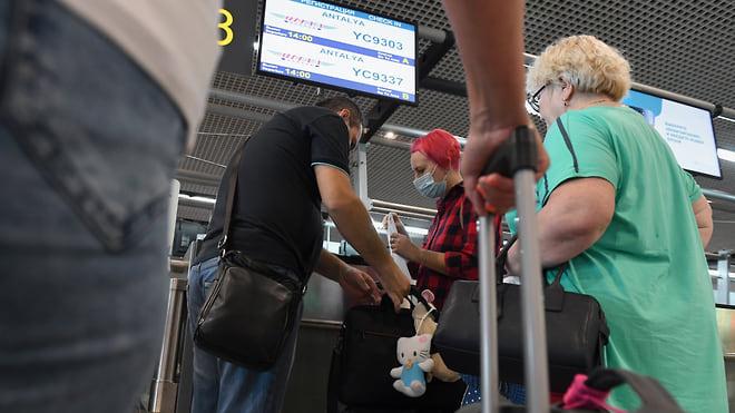 Страховка от России  / Ростуризму предложили обезопасить туры внутри страны