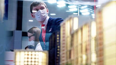 В ипотеку подселились рубли  / Средний размер кредита растет вслед за ценой жилья