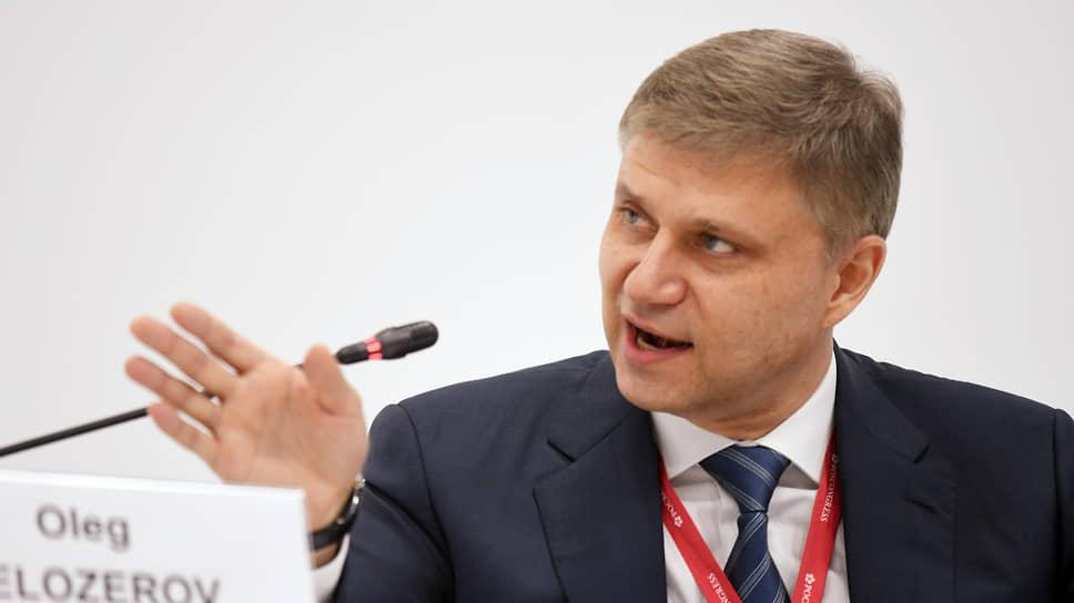 Глава ОАО РЖД Олег Белозеров