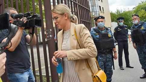 Любови Соболь ограничили свободу на год // Суд признал ее виновной в подстрекательстве больных ковидом к участию в протестах
