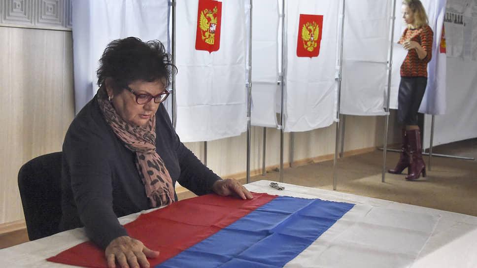 Наблюдать за осенними выборами россиянам придется без участия ОБСЕ