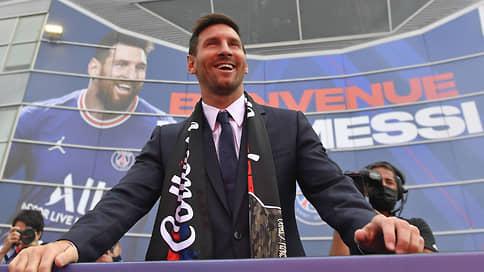 Зарплатная ведомость усилилась Лионелем Месси // После его перехода ПСЖ занял первое место в мире по расходам на футболистов