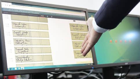 Сам себе кандидат  / Зарегистрироваться на думских выборах смогли 11 из 174 самовыдвиженцев