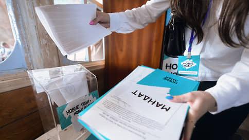 Распишитесь и проходите  / Завершается регистрация партсписков на выборах в региональные парламенты