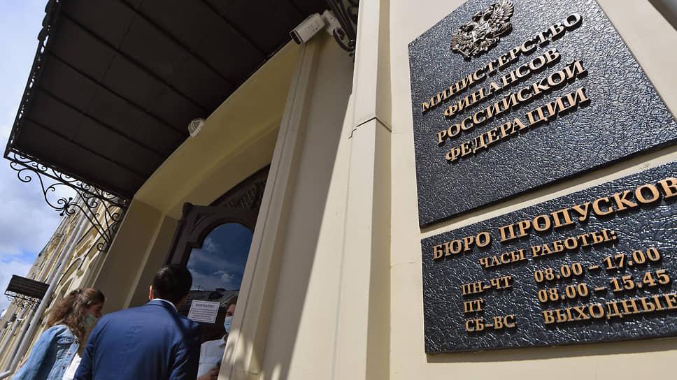 Как масштабное погашение гособлигаций позволило Минфину разместить рекордный объем «санкционных» ОФЗ