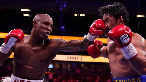 Мэнни Пакьяо окончательно угасили // После поражения от Йордениса Угаса филиппинскому боксеру остается только идти в политику