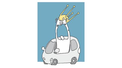 Машины разъедутся без присмотра  / До конца года на них можно не ставить ЭРА-ГЛОНАСС