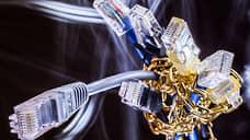 Интернет растерял провода