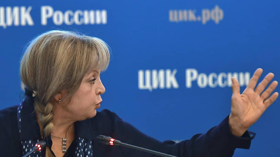 Глава ЦИКа Элла Памфилова