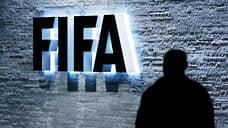 FIFA получит награбленное