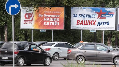 Программы партий  программы народа // Эксперты зачитались планами политических сил