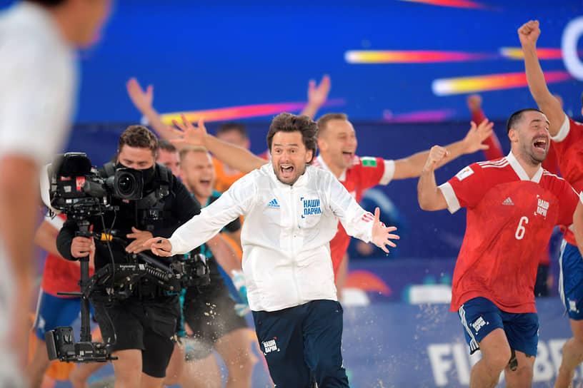 Сборная России (в центре — главный тренер Михаил Лихачев) спустя восемь лет вернула себе звание лучшей команды мира в пляжном футболе