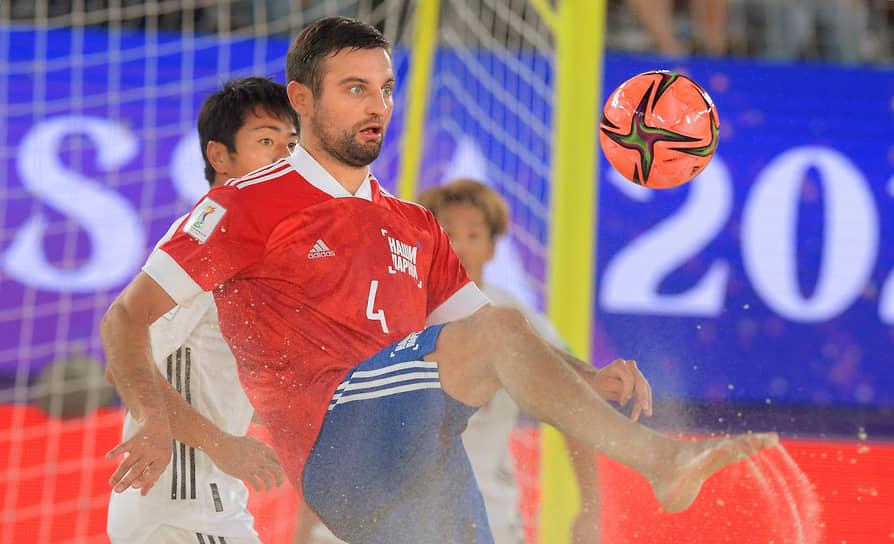 Матч между сборными командами России и Японии на арене спортивного комплекса «Лужники»