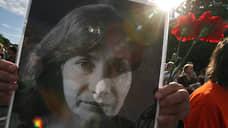 ЕСПЧ призвал раскрыть убийство Натальи Эстемировой