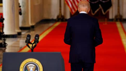 Джо Байден не чувствует за собой войны // Американский президент объяснился за кабульский позор и объявил очередную новую эру внешней политики США