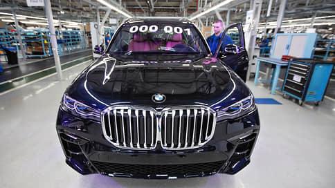 Импортоуравнение  / BMW калининградской сборки лишились компенсаций утильсбора