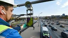 Московские камеры берут на буксир