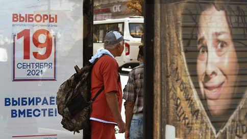 На волне все средства хороши  / Губернаторы повышают «социальный оптимизм» перед выборами