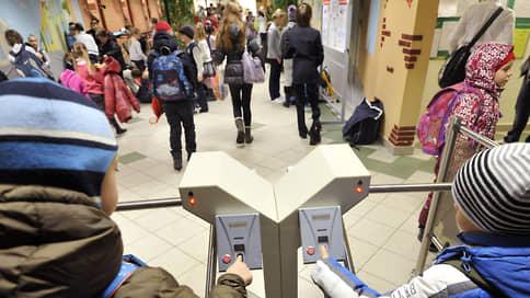 Контрольная по биометрии  / Москва может ввести распознавание лиц в школах в 2022 году