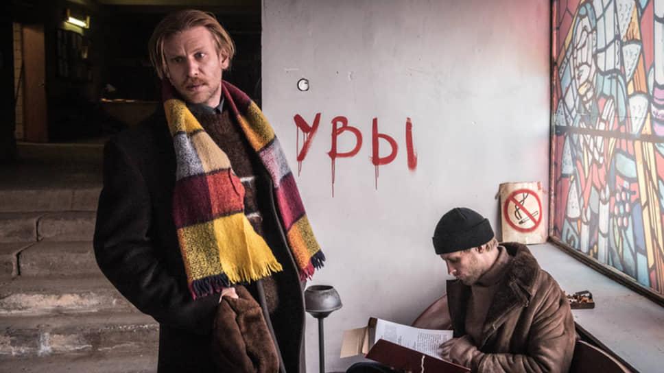 Окружающую Петровых мировую тоску режиссеру приходится подчеркивать с помощью оказывающихся в кадре надписей