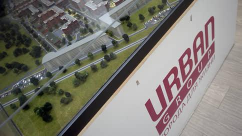 Из-под Urban Group ушла земля  / Участок застройщика-банкрота выкупил «Самолет»