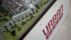 Из-под Urban Group ушла земля