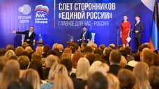 «Единая Россия» защитила скрепы