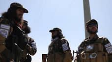 Афганская сталибизация