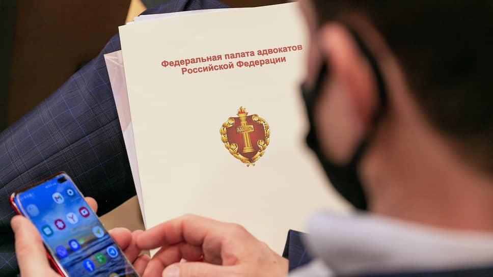 Госэкспертиза отказалась от защиты / Адвокатов лишают доступа в Федеральный центр судебной экспертизы