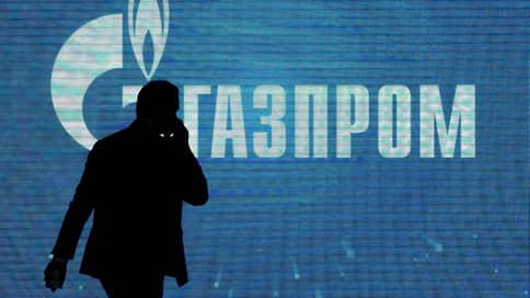 «Газпром» обозначит клиентов // Группа готовит общую систему авторизации в своих сервисах