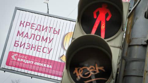 Кассу банка владельцы не жалели // По делу о растрате средств АКБ «Кредит-Москва» арестован первый фигурант