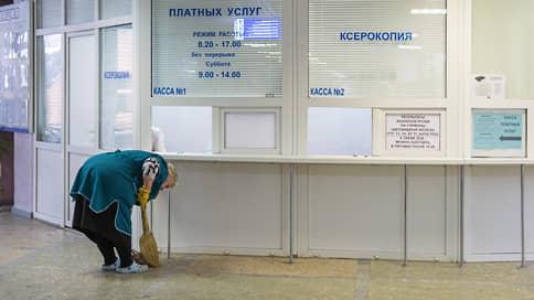 Клининг едва не привел к чисткам // Персонал перинатального центра в Коломне борется против массовых сокращений