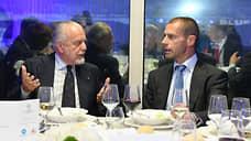 Наполитично рассуждает  / Европейская Суперлига подана под новым соусом