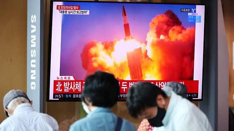 КНДР напирает на ракетную дипломатию // Пхеньян бросил новый вызов США и их союзникам в Азии