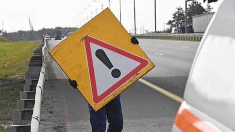 Дело рук самих проезжающих  / Службу аварийных комиссаров на платных дорогах начали сокращать для оптимизации расходов